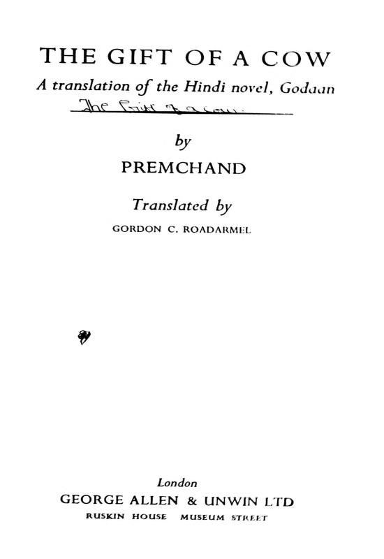 The Gift Of A Cow By Premchand In English